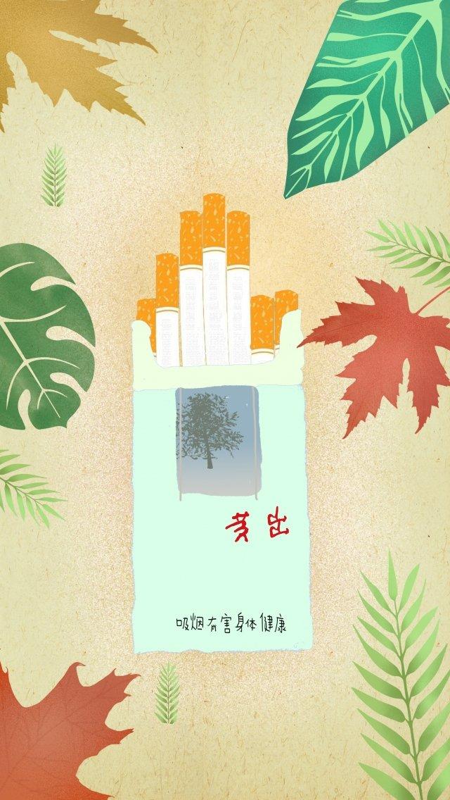 dia de fumar não fumar caixa de cigarro fumar é prejudicial para a saúde Imagens de ilustração