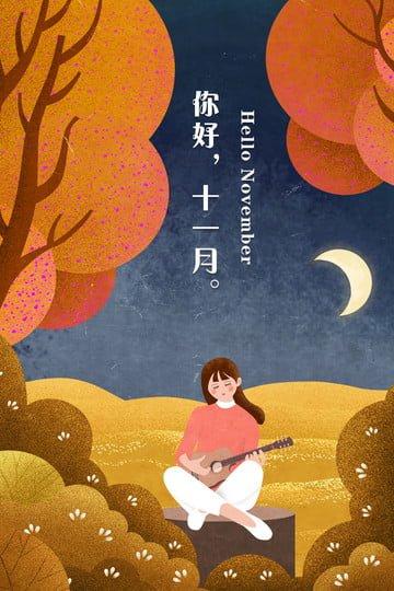 11月11月秋の女の子 イラスト画像