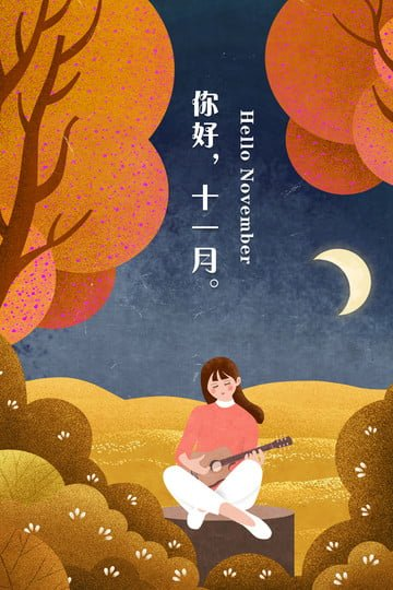november november autumn girl llustration image