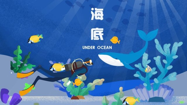 ocean diving coral fish llustration image
