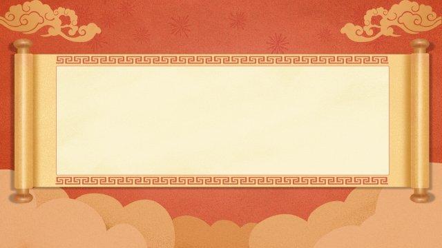 festival de primavera de banner de carretel laranja Material de ilustração Imagens de ilustração
