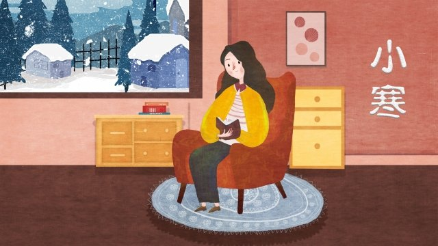 osamu reading warm winter llustration image