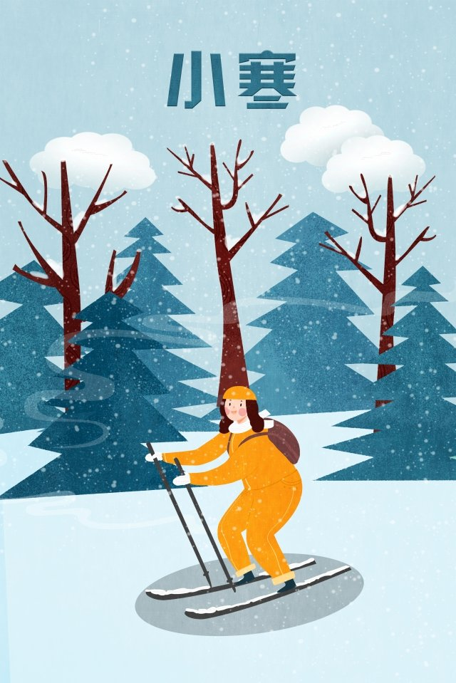 osamu ski girl forest llustration image