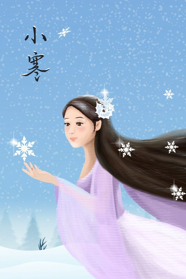osamu solar terms 24 solar terms snowing, Girl, Ice And Snow, Blue illustration image