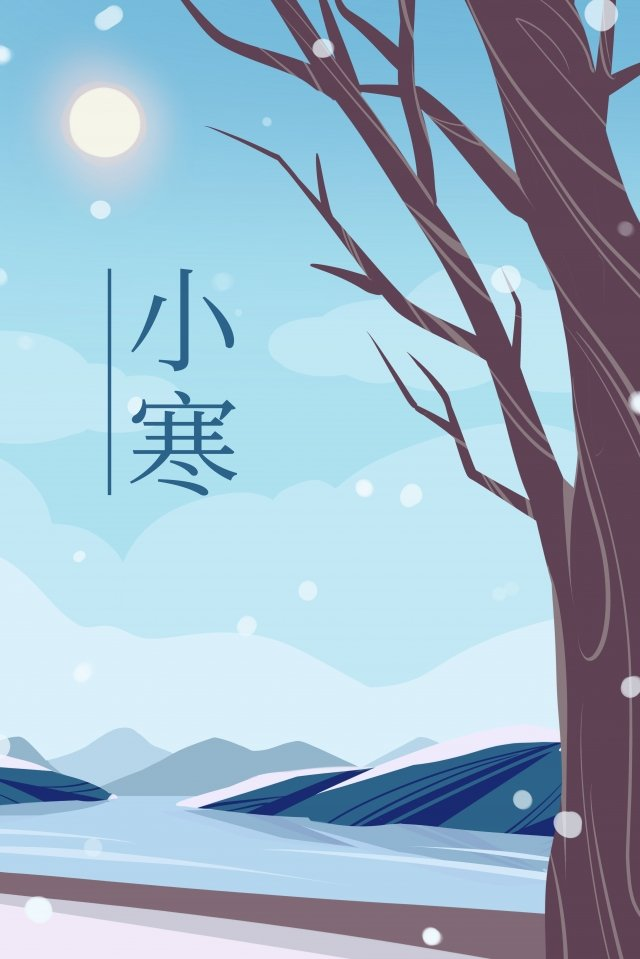 osamu biru laut musim sejuk imej keterlaluan