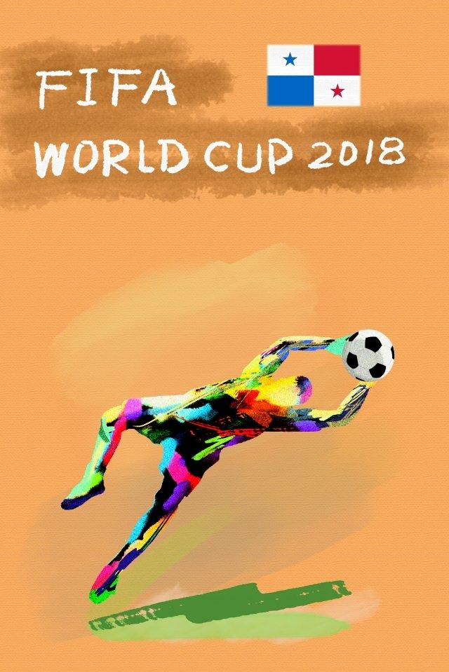 パナマサッカーワールドカップ2018 イラスト素材