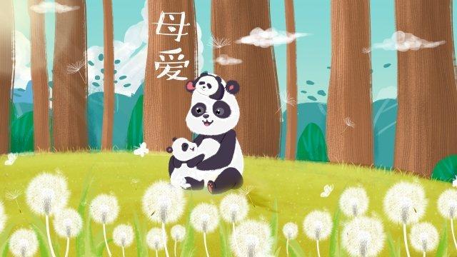 팬더 민들레 나무 목초지 삽화 소재 삽화 이미지