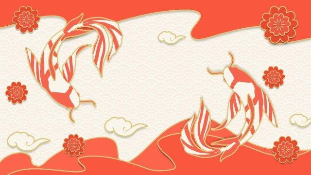 corte de papel vento flor de borda dourada peixe Material de ilustração