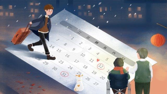 parents wait new year come back home llustration image