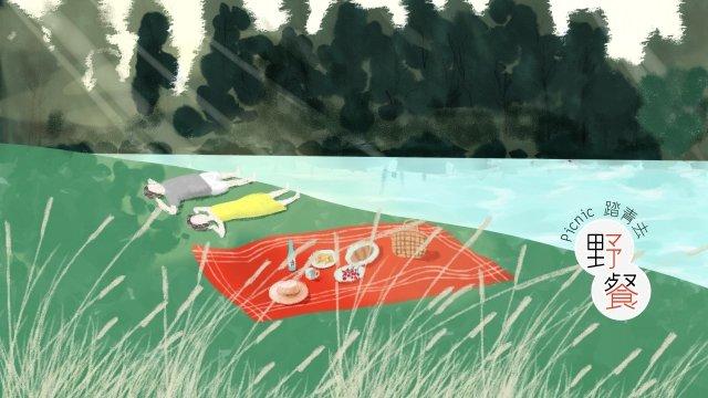 ピクニックカップル、森林、草原湖水、踏む、緑、朝の光、アワ、真心、ピクニック、カップル、森林、草原 PNGおよびPSD illustration image