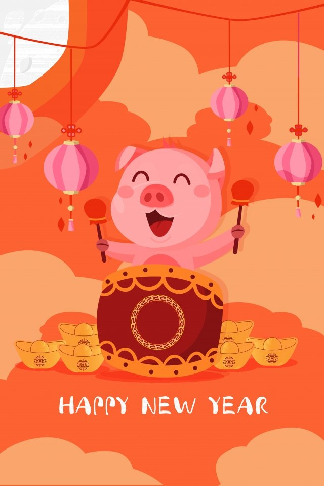 pig happy new year spring festival year of the pig, 2019, Illustration, New Years illustration image