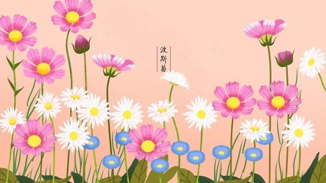 planta flores flores flores Material de ilustração
