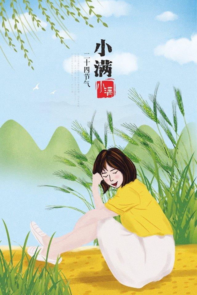 植物の女の子xiaoman二十四太陽の用語 イラスト素材