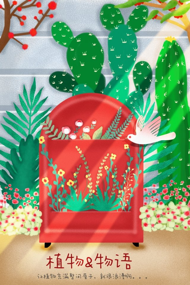 завод иллюстрация ручная роспись птица Ресурсы иллюстрации