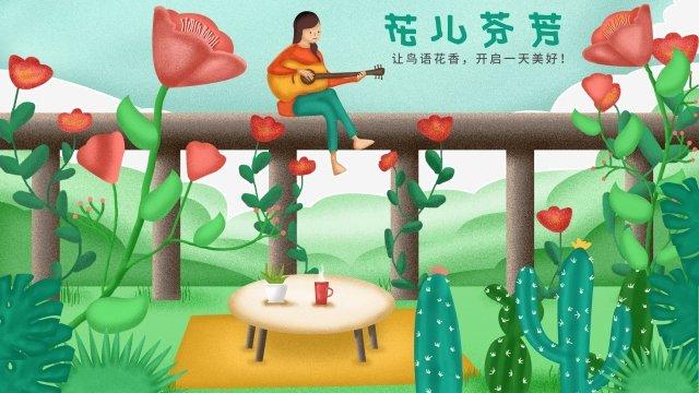 植物音楽イラスト新鮮です イラストレーション画像