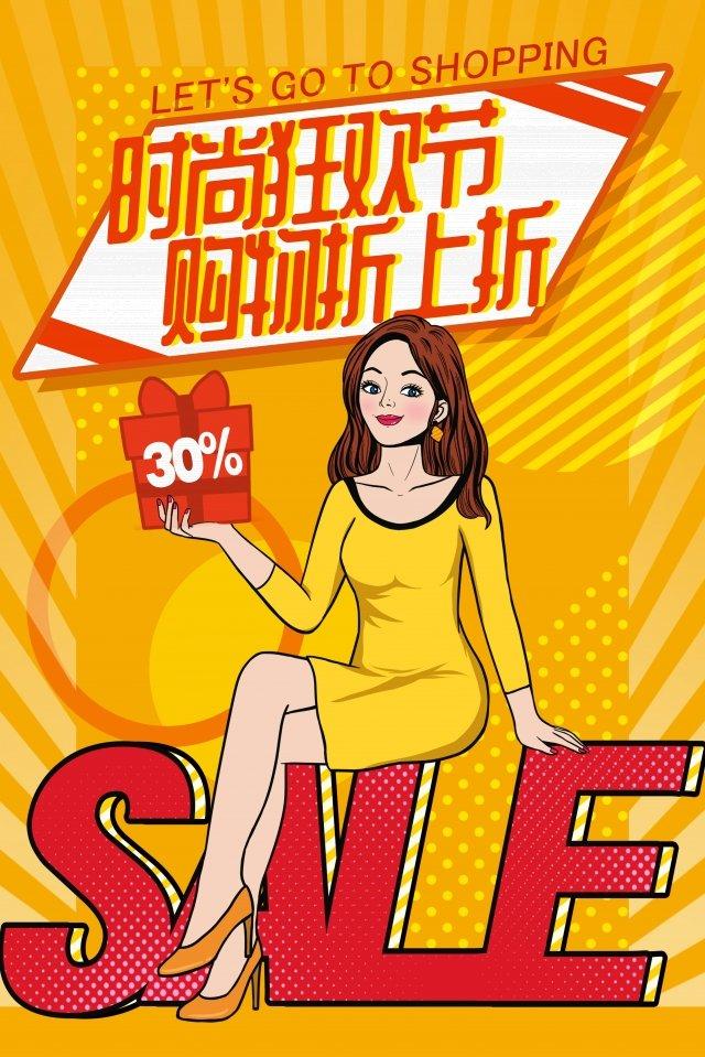 pop wind fashion girl black five clearance, Poster, Pop Wind, Fashion Girl illustration image