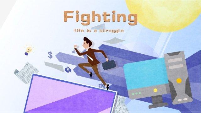 положительная энергия идти на работу борьба Трудолюбивый Ресурсы иллюстрации