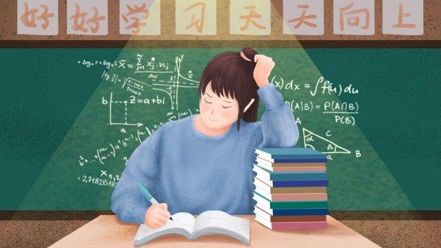 luyện thi đại học cô gái minh họa Hình minh họa Hình minh họa