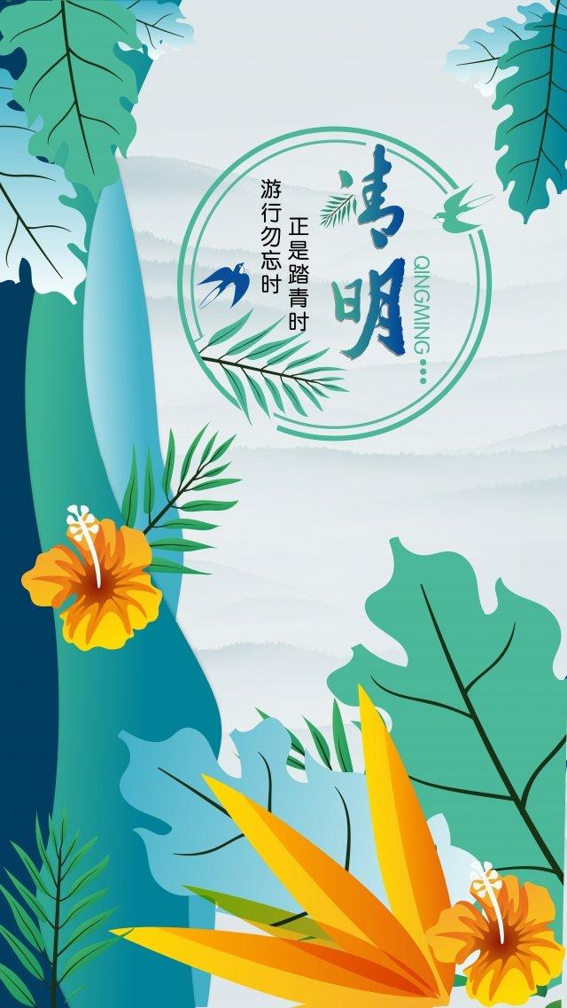 清明祭展覧会ボード広告中国風清明祭祭ポスター中国の伝統的な祭りクリエイティブポスターツバメ イラスト素材