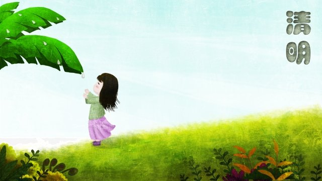 qingming fresh spring green, Little Girl, Flowers, Banana Leaf illustration image