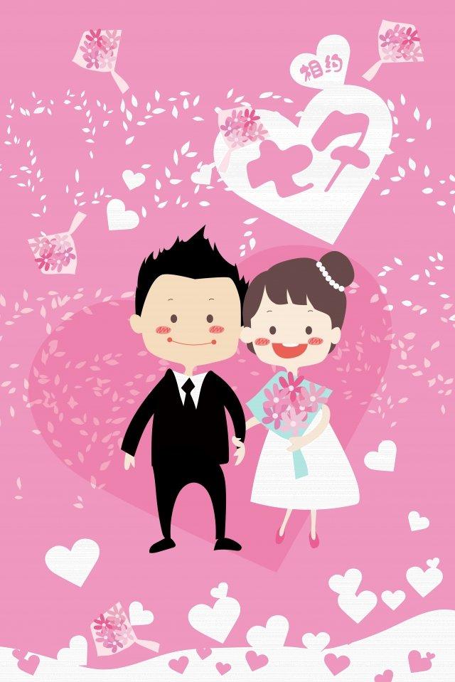 qixi festival casal apaixonado se casar Material de ilustração