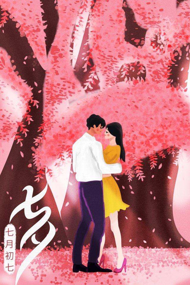 qixi festival romântico rosa casal Material de ilustração