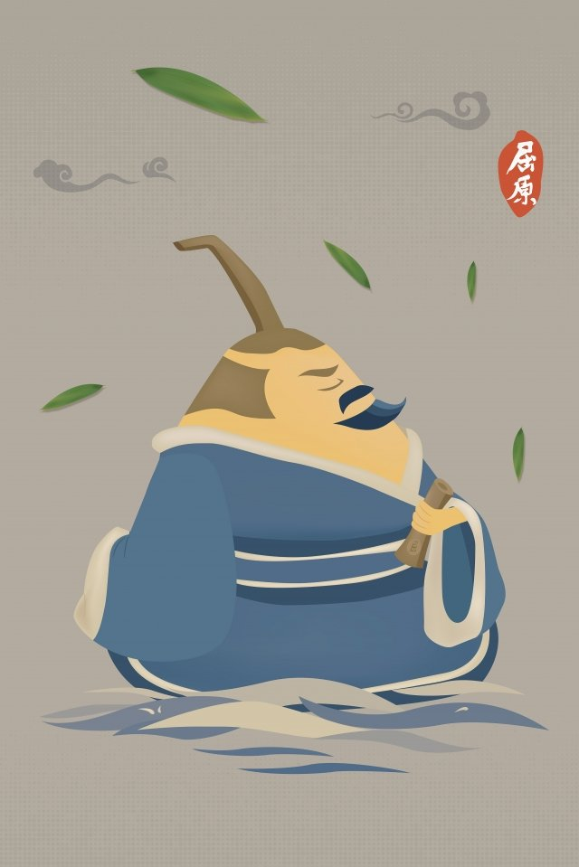 qu元古代文字漫画qバージョンqu元ドラゴンボート祭りイラスト イラスト画像