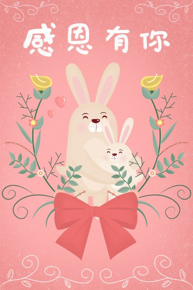rabbit healing mothers day thanksgiving, Thanksgiving, Thank You, Thank illustration image