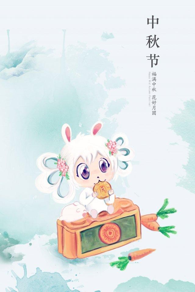 兔月餅中秋節溫暖 插畫素材