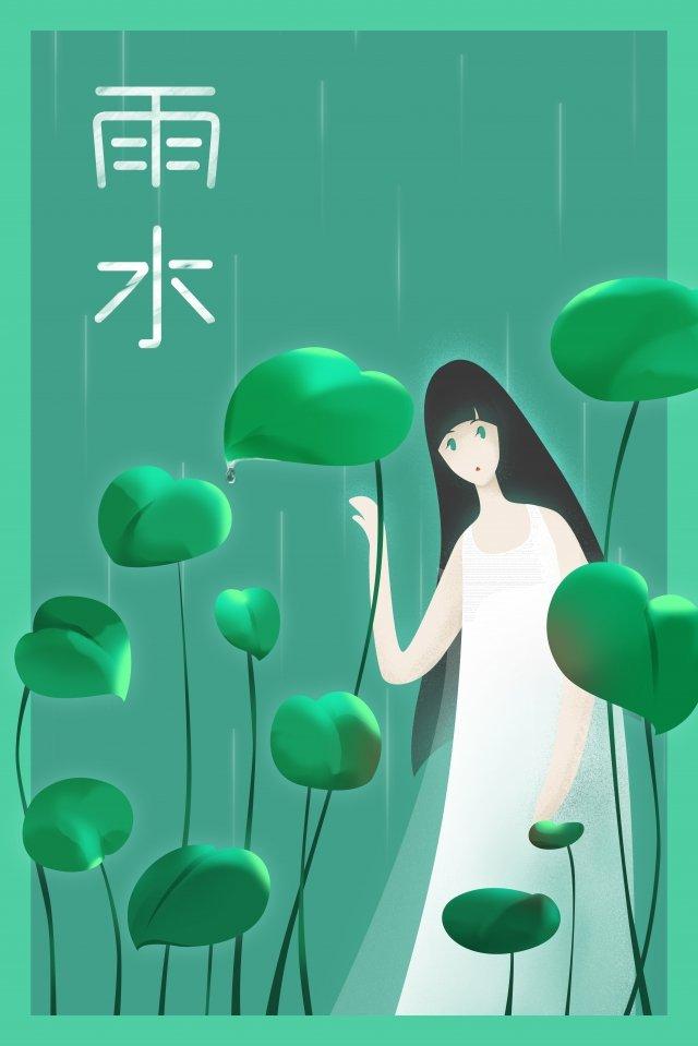 雨水文字草葉グリーン イラスト画像