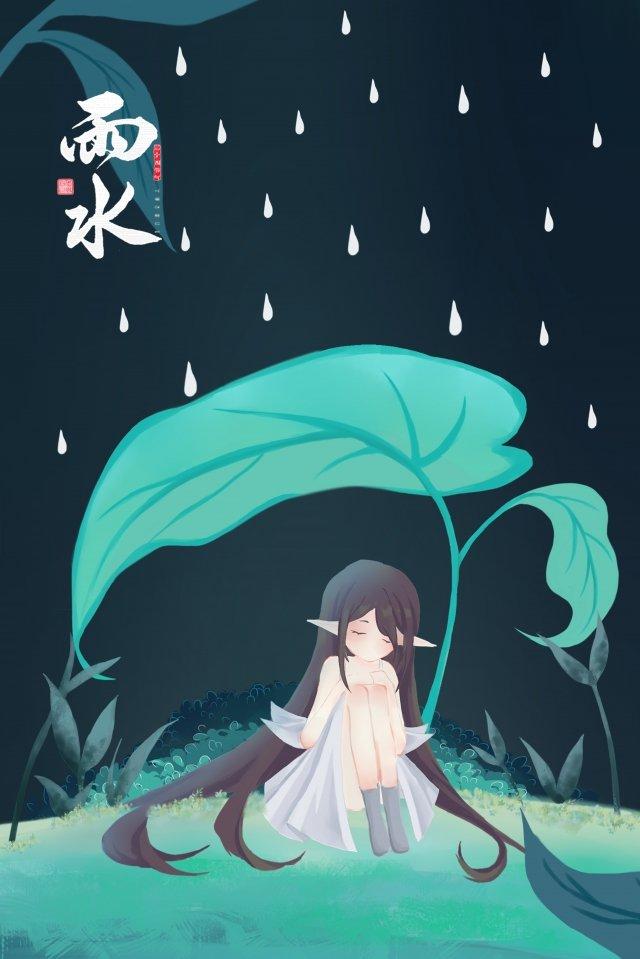 雨水雨雨春 イラスト素材 イラスト画像