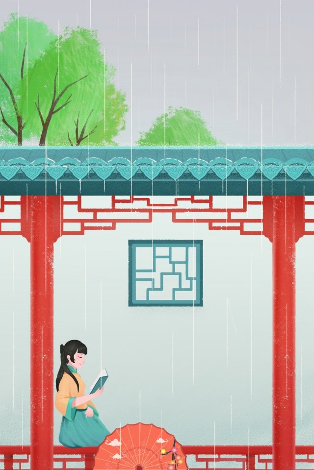 cô gái đọc nước mưa Hình minh họa
