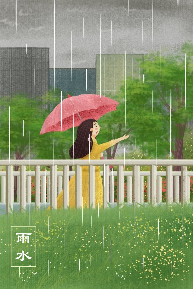rainwater rain solar terms spring, Character, Hand Painted, Up illustration image