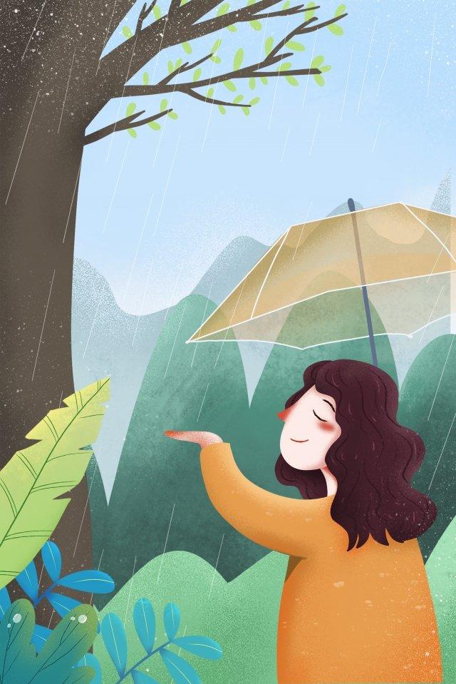 雨水太陽イラストレーターイラストイラスト イラスト素材 イラスト画像