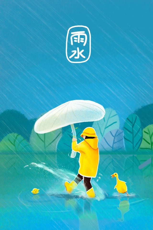 rainwater solar terms dark green tone fluorescent mushroom, Child In Yellow Raincoat, Big Yellow Duck, Playing With Water illustration image