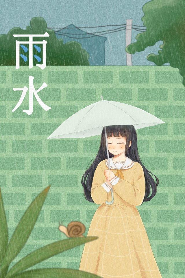 雨水ソーラー用語雨雨 イラスト素材
