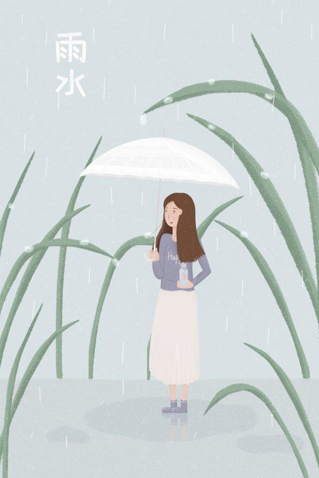 雨水ソーラー用語春春雨 イラスト素材