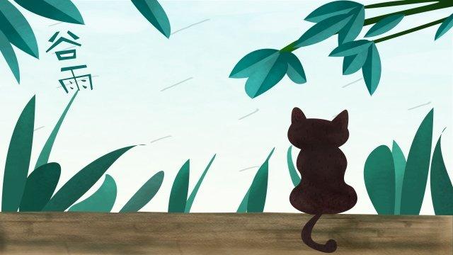 雨水の木の葉緑の芝生 イラスト素材 イラスト画像