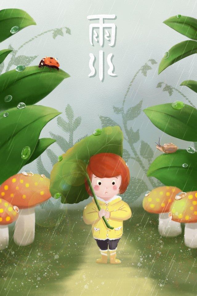 빗물 우산 소녀 우산 삽화 소재