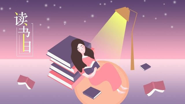 reading day reading reading world book day llustration image illustration image