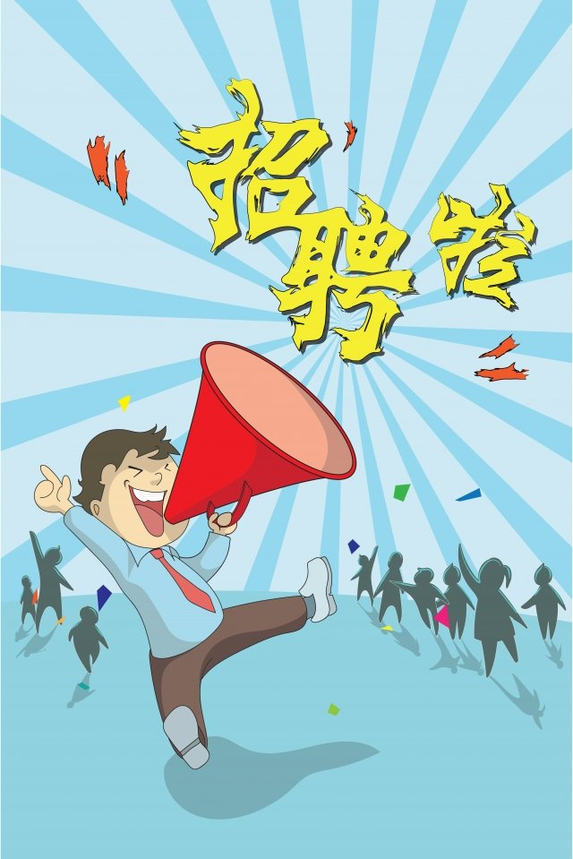 recruitment big horn blue background crowd llustration image