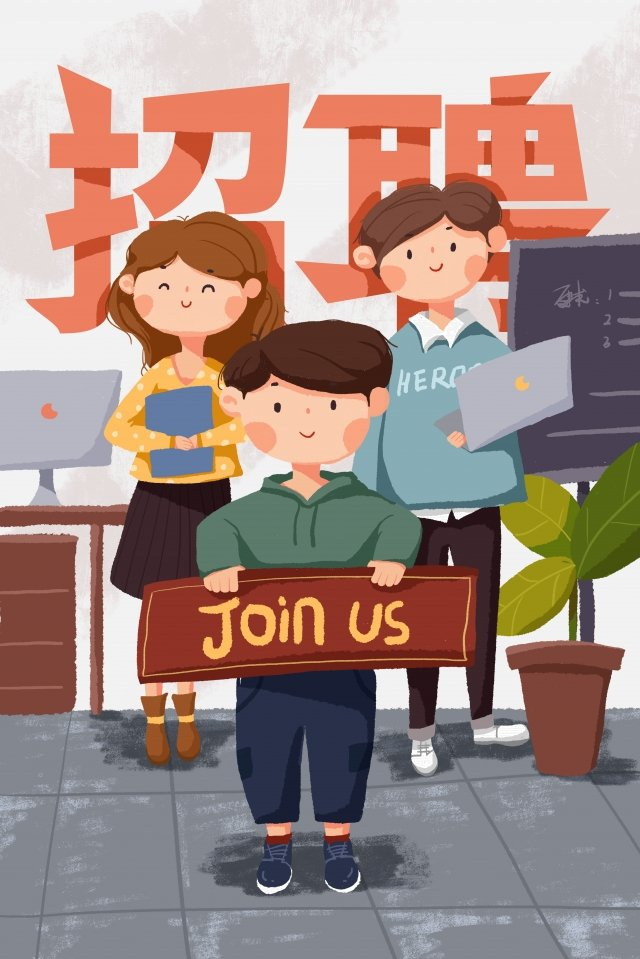 recruitment join us interview interviewer, Job Hunting, The Company, Recruitment illustration image