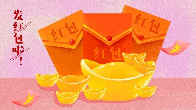красные конверты слитки красные конверты ли Ресурсы иллюстрации
