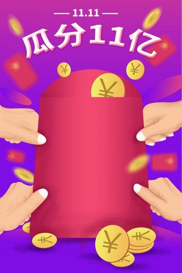 빨간 봉투 포스터 일러스트 골드 삽화 소재