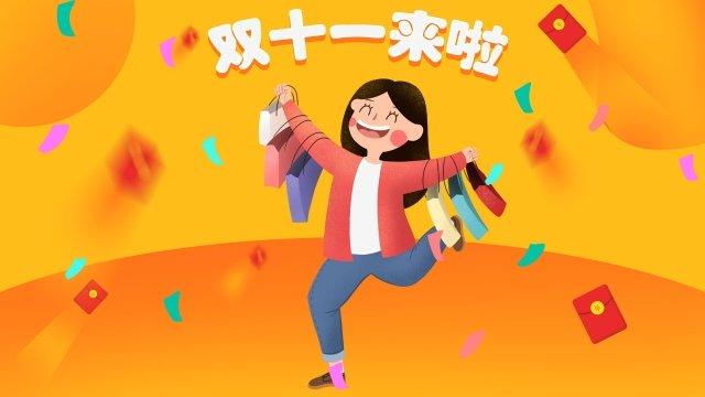 빨간 봉투 리본 리본 행복 삽화 소재 삽화 이미지