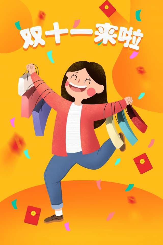 phong bì đỏ ruy băng hạnh phúc Hình minh họa