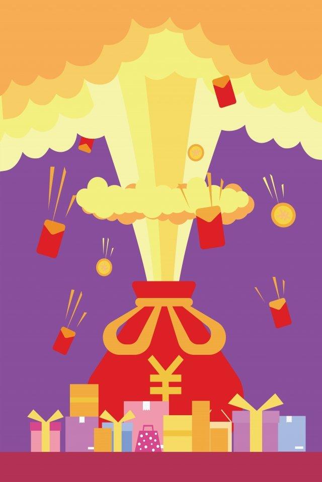 붉은 봉투 화산 골드 상품 삽화 소재