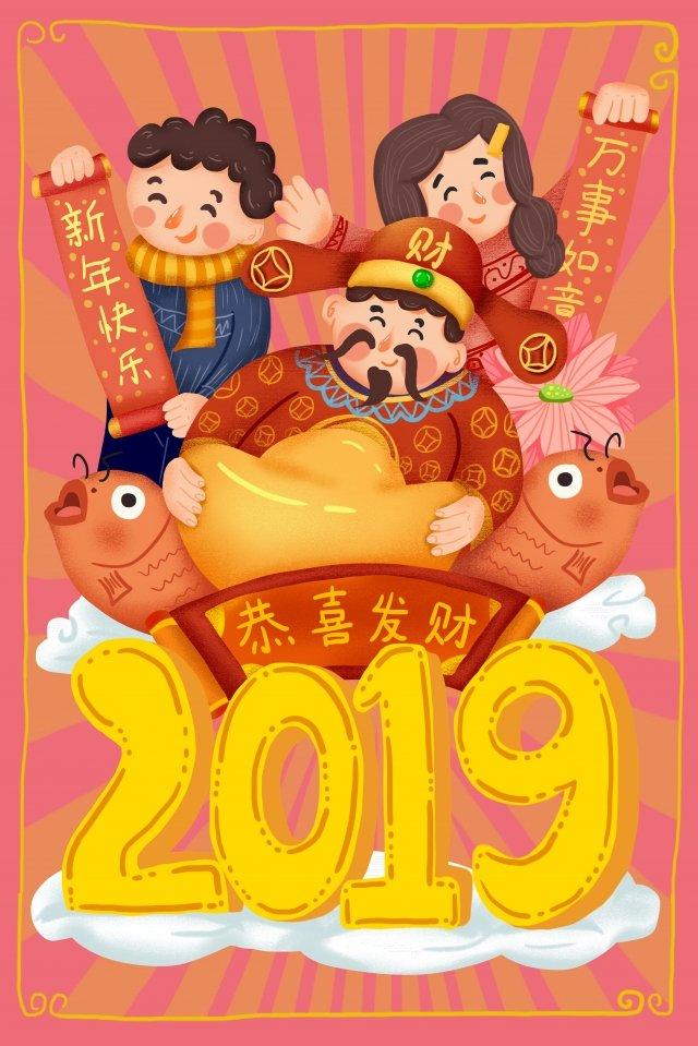 ano novo da aleta festiva vermelha Material de ilustração Imagens de ilustração