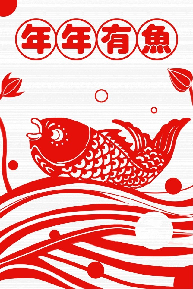 red paper-cut wind new spring have fish every year, Illustration, Fish, Carp illustration image