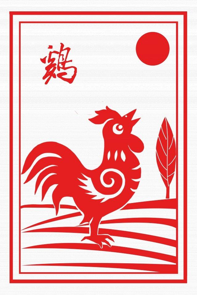 papel vermelho  corte  estilo chinês  galinha  de  a  zodiac Material de ilustração